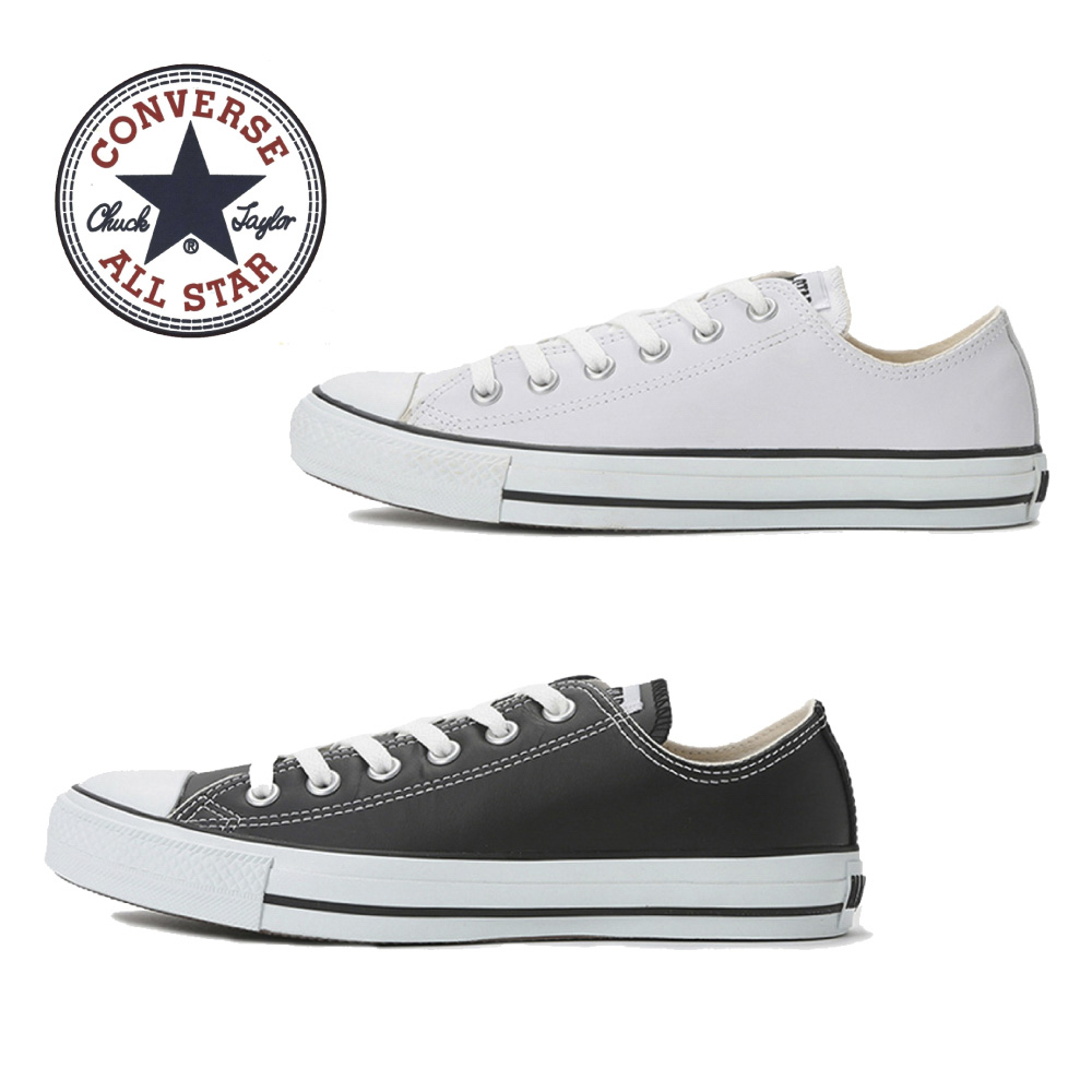 コンバース CONVERSE レザーオールスター LEA ALL STAR OX 【FITHOUSE ONLINE SHOP】