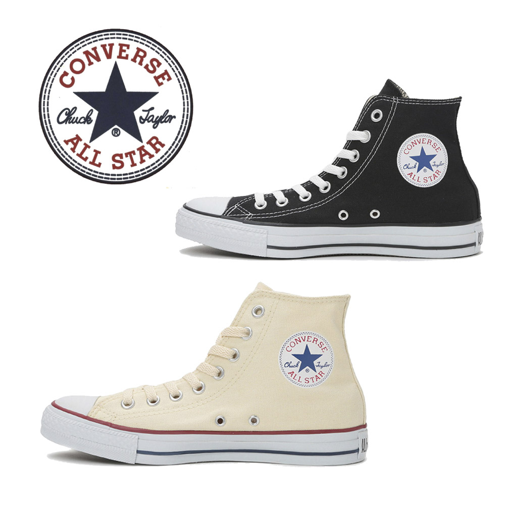 コンバース CONVERSE メンズスニーカー ALL STAR HI AS.HI【FITHOUSE ONLINE SHOP】