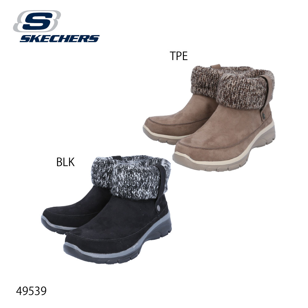 スケッチャーズ SKECHERS レディースブーツ Easy Going-Heighten 49539【FITHOUSE ONLINE SHOP】