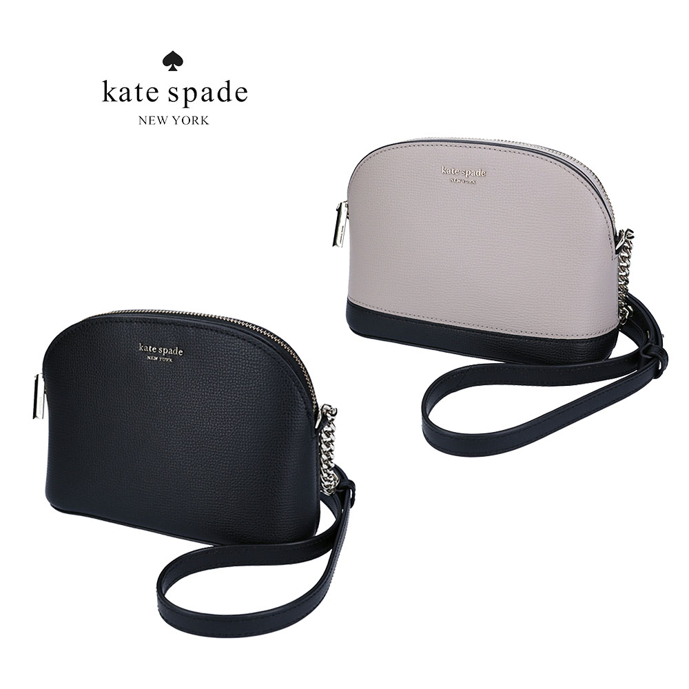 KATE SPADE SM DOMEチェーンSD/SYLVIA PWRU7251 ギフトラッピング無料