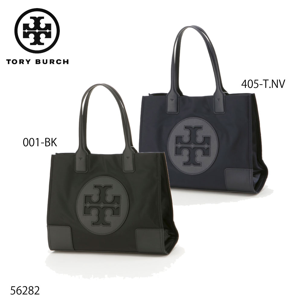 トリーバーチ TORY BURCH ハンド・トートバッグ MINI NYLON ELLA TOTE 56282【FITHOUSE ONLINE SHOP】
