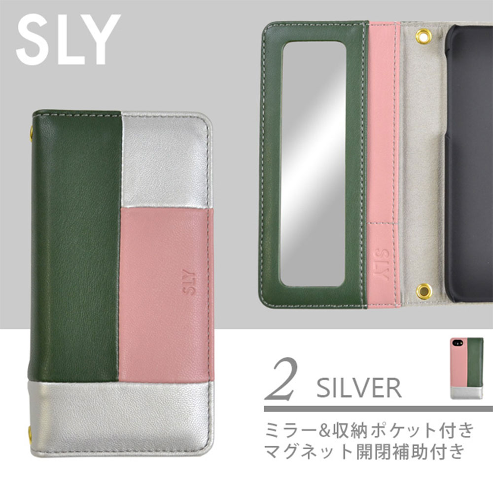 SLY スライ iphone8ケース カラーブロッキング md-72778/SV【FITHOUSE ONLINE SHOP】