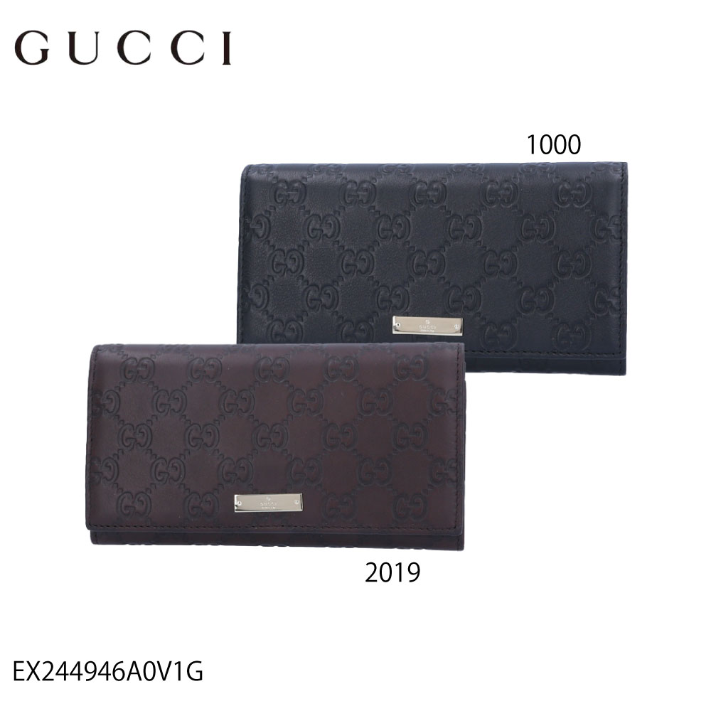 グッチ GUCCI 長財布 GGシマMETALBAR長F付 244946A0V1G【FITHOUSE ONLINE SHOP】