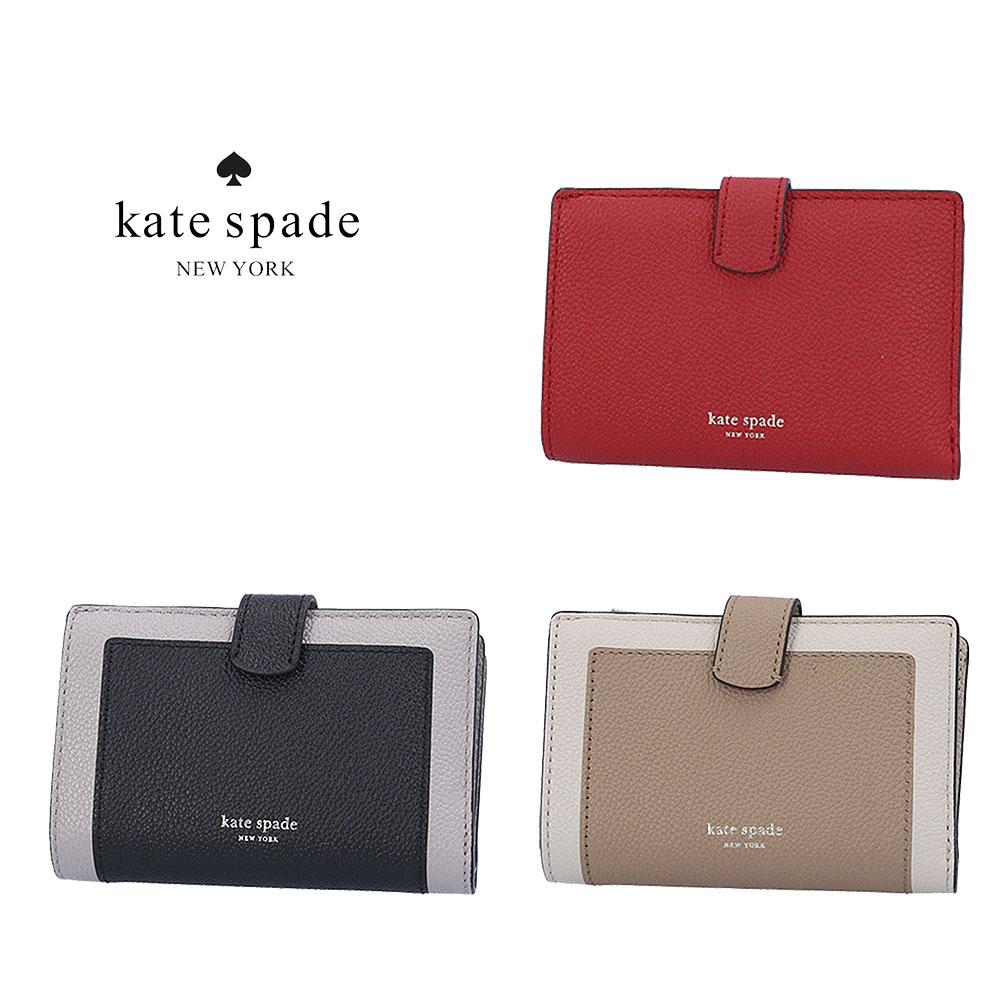 財布 ケイト スペード